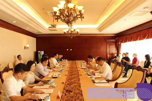 安徽省蚌埠市到访启迪控股,洽谈产业经济合作C.jpg